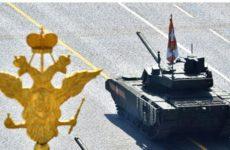 Military Watch назвал пять главных претендентов на покупку российского танка «Армата»