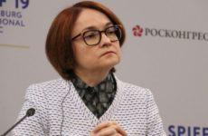 Набиуллина прогнозирует рост занятости в России во втором полугодии