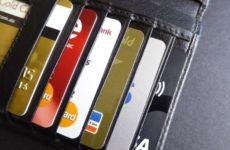 Эксперт рассказал о способах взлома бесконтактных платежей в России