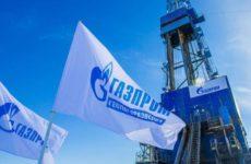 «Газпром» может с июля прекратить поставки в Белоруссию