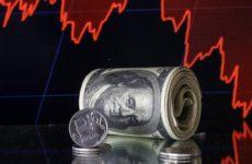 Эксперт дал прогноз по курсу доллара на конец года