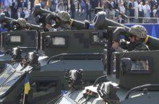 Штаты передадут Украине военное оборудование на $60 млн