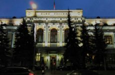 Финансист заявил, что ресурсы экономики РФ позволяют увеличить денежную массу