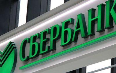 В Сбербанке объяснили введение комиссии за переводы через банкоматы