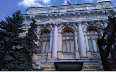 Банк России снизил ключевую ставку до 4,5%