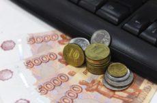 Экономист рассказал о четырех способах накопить на большую пенсию в России