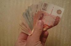 BCG прогнозирует снижение темпов роста частного богатства в России