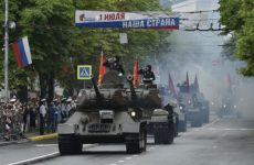 МИД Украины выразил Москве протест из-за парада в Крыму