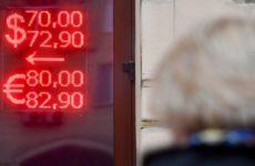 Финансовый аналитик спрогнозировал поведение курса рубля в июле