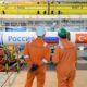 Экономист назвал провальным план США вытеснить российский газ из Турции