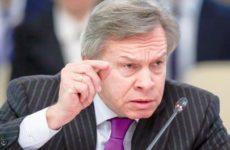 Алексей Пушков: У США не должно остаться иллюзий относительно нашей решительности
