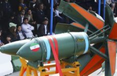 Эксперты МАГАТЭ подозревают, что у Ирана появилась атомная бомба