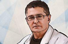 Доктор Мясников объяснил призыв к россиянам перестать бороться с эпидемией COVID-19