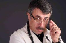 Доктор Комаровский развеял миф о пользе черники для зрения