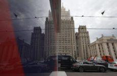 В МИД России рассказали о связи разведки США с международным наркотрафиком