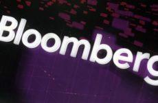 Bloomberg отвлекает американцев от внутренних проблем США, показывая «врага» в лице РФ