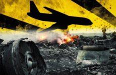 Политолог объяснил, как Запад загнал себя в тупик в деле МН17