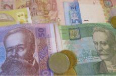 Немецкие журналисты спрогнозировали банкротство Украины