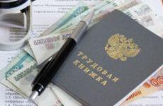 Сбербанк проанализировал изменение зарплат россиян за время пандемии