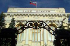 ЦБ зафиксировал рекордный спрос на наличные у россиян