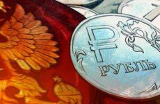 Экономист объяснил, почему рублю не нужна деноминация