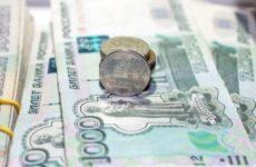 Центробанк оценил идею о деноминации рубля