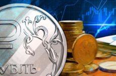 В РАН назвали единственное возможное условие для деноминации рубля