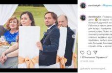 Звезда сериала «Сваты» поделился фотографией со съемок нового сезона