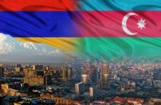 МИД Армении сообщил о ситуации на границе с Азербайджаном
