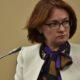 Набиуллина отреагировала на слухи о деноминации рубля