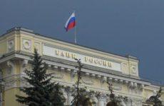 Банк России раскрыл схему мошенничества через рекламу