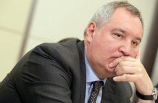 Рогозин рассказал о планах Вашингтона создать аналог НАТО в космосе
