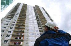 Треть россиян сочли 2020 год не подходящим для покупки жилья