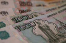 Зарплаты в России выросли за полгода на 3–4%