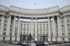 Украина поприветствовала санкции США против «Северного потока – 2»