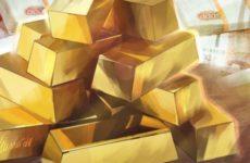 Золотовалютные резервы России близятся к абсолютным рекордам 2008 года