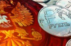 Эксперт предупредил о неизбежной девальвации рубля