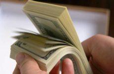 МВФ назвал доллар угрозой для мировой экономики