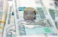 Аналитики рассказали когда ожидается снижение ключевой ставки