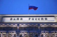 России предсказали рекордно низкие ставки