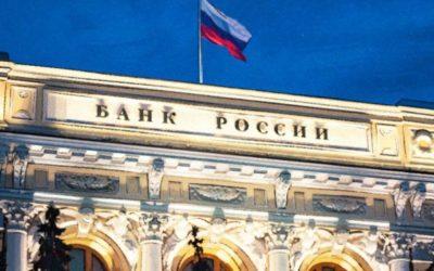 Банк России снизил ключевую ставку до исторического минимума в 4,25%