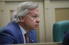 Пушков рассказал о «детских играх» Зеленского