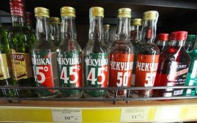 Политическая водка Литвы
