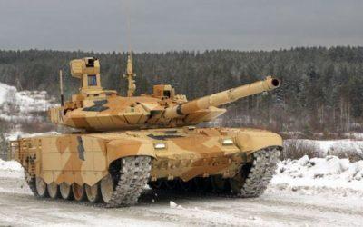 The National Interest назвал пятерку самых опасных сухопутных вооружений России
