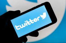 Twitter усилил меры безопасности после хакерской атаки