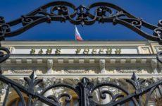В Центробанке выразили надежду на быстрое восстановление экономики