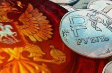 Эксперты предложили способы сохранения сбережений на фоне падающего рубля