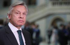 Пушков назвал Польшу плацдармом США против России