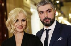 Полина Гагарина раскрыла подробности развода с Исхаковым