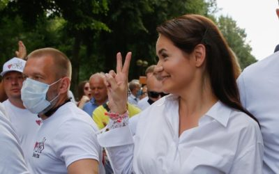 Светлана Тихановская отменила предвыборный митинг в Минске